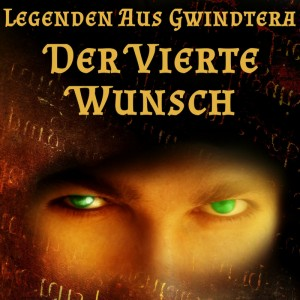 gwindtera-link